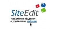 Логотип SiteEdit