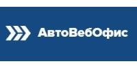 Логотип АвтоВебОфис
