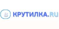 Логотип VKrutilka