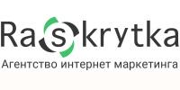 Логотип Raskrytka.net