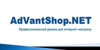 Логотип AdvantShop