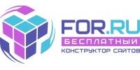 Логотип For.ru