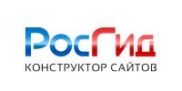 Логотип Rosgid