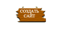 Логотип Web 4 u