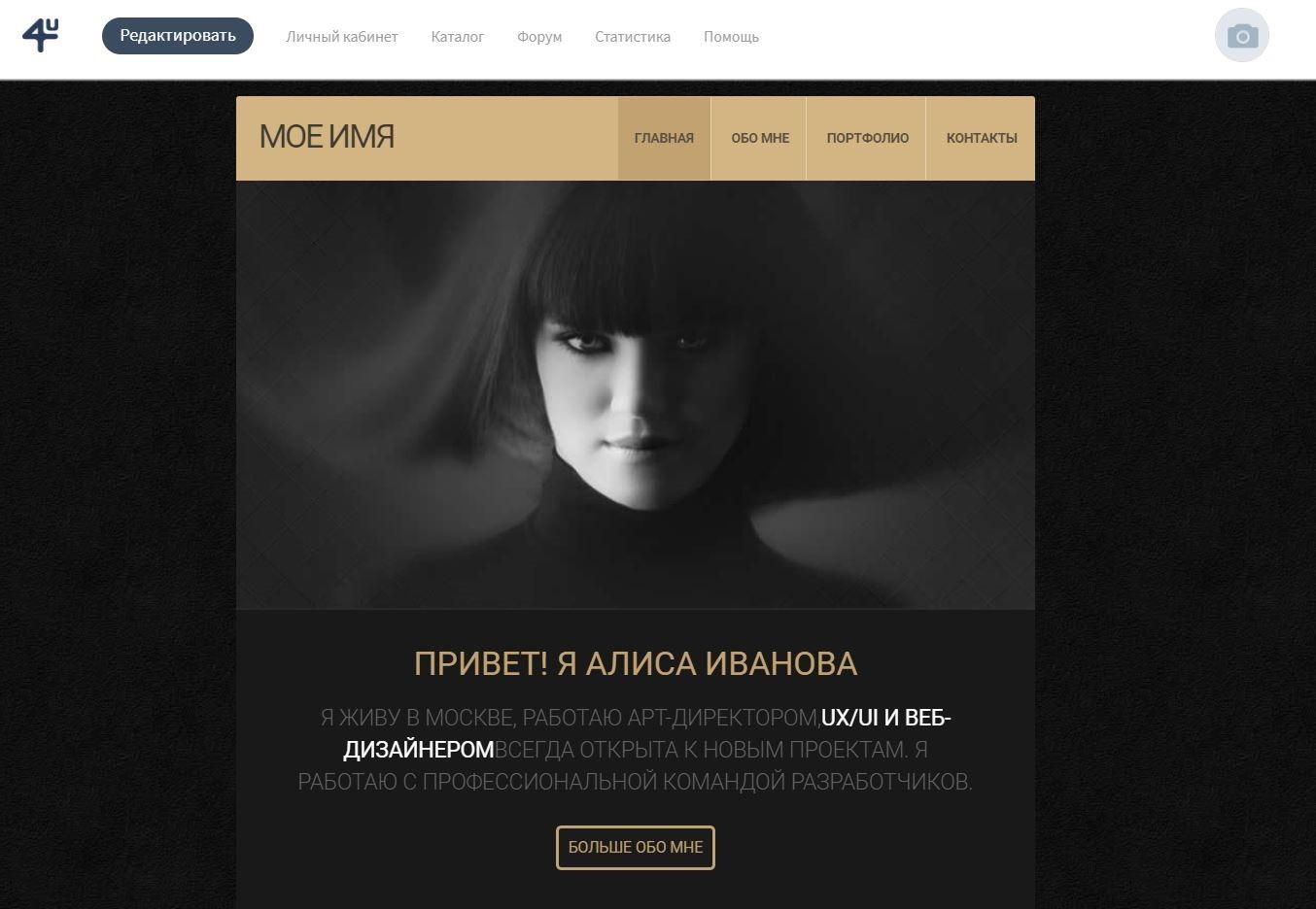 Fo.ru конструктор сайтов - описание и отзывы
