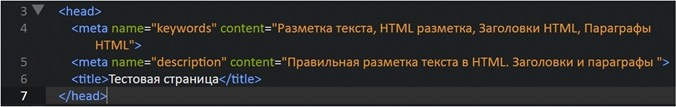 Meta tags HTML