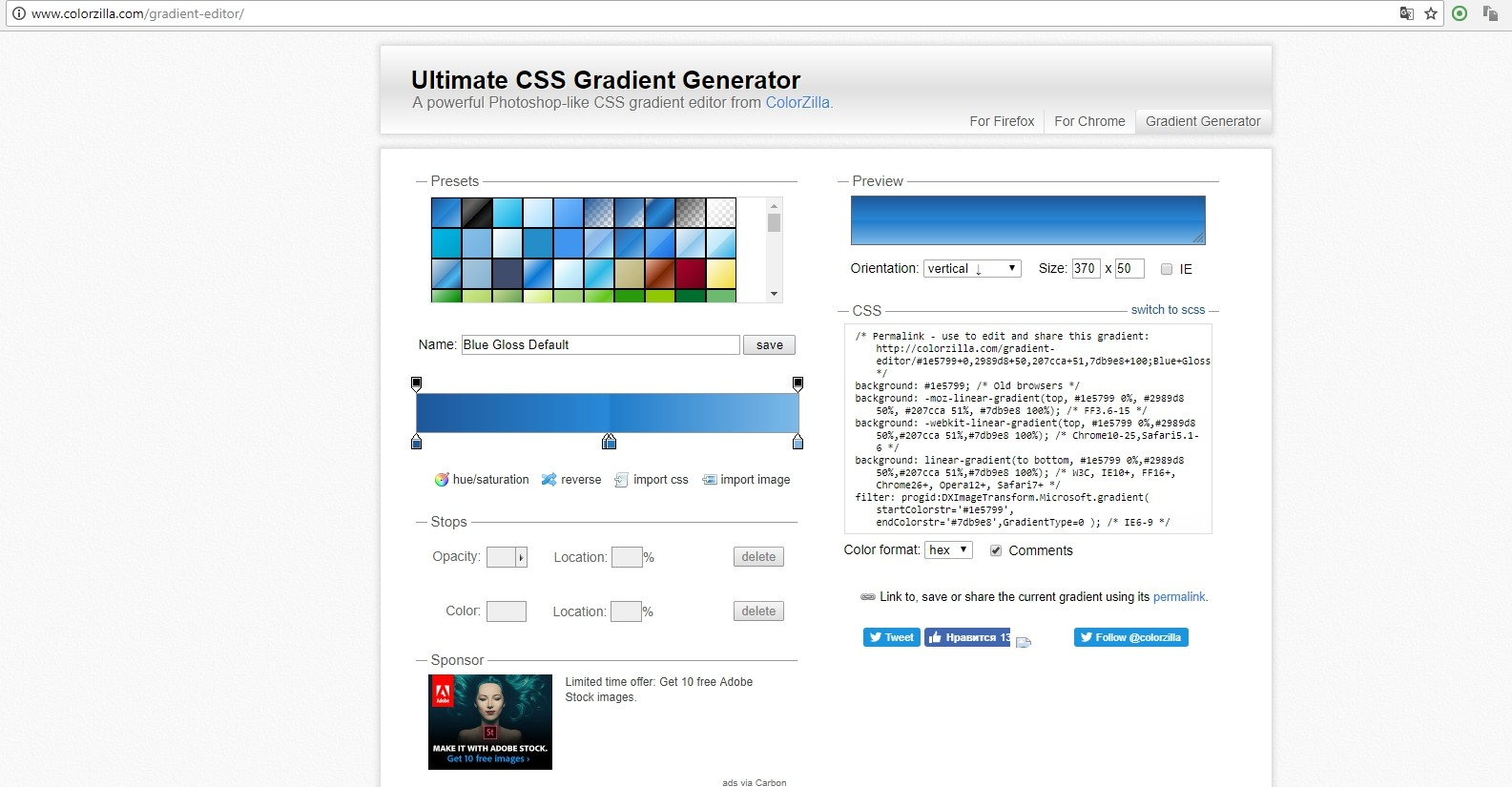 HTML верстка - Ultimate CSS Gradient Generator