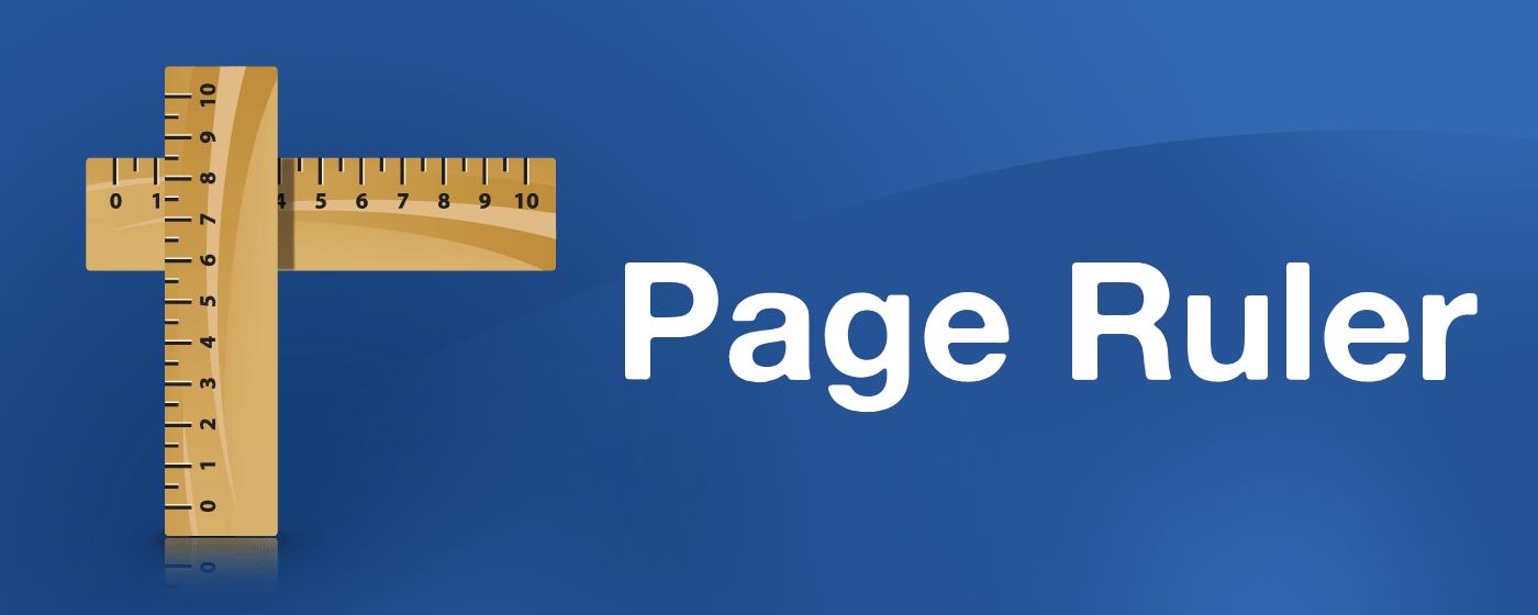 HTML верстка page-ruler