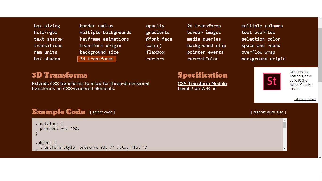 CSS генераторы кода