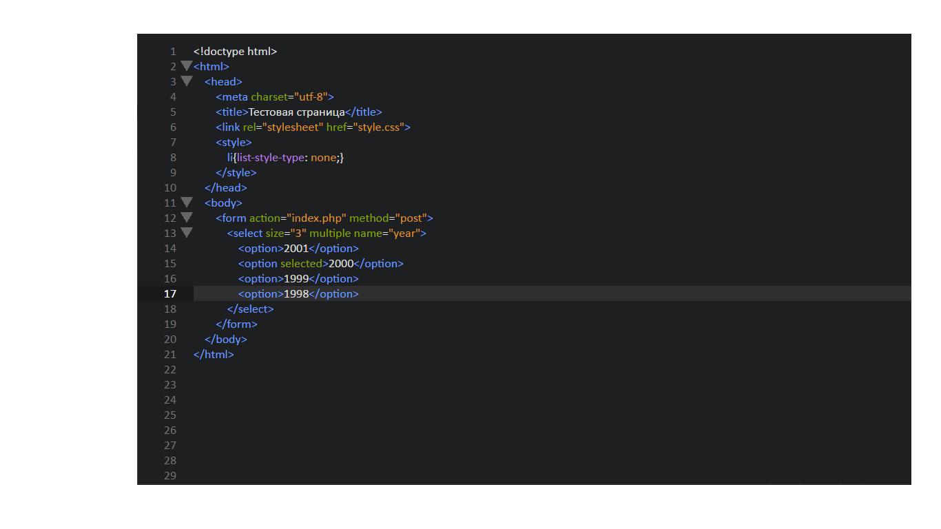 Форматирование списков HTML