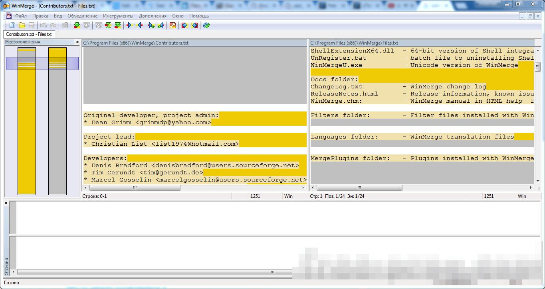 WinMerge HTML верстка