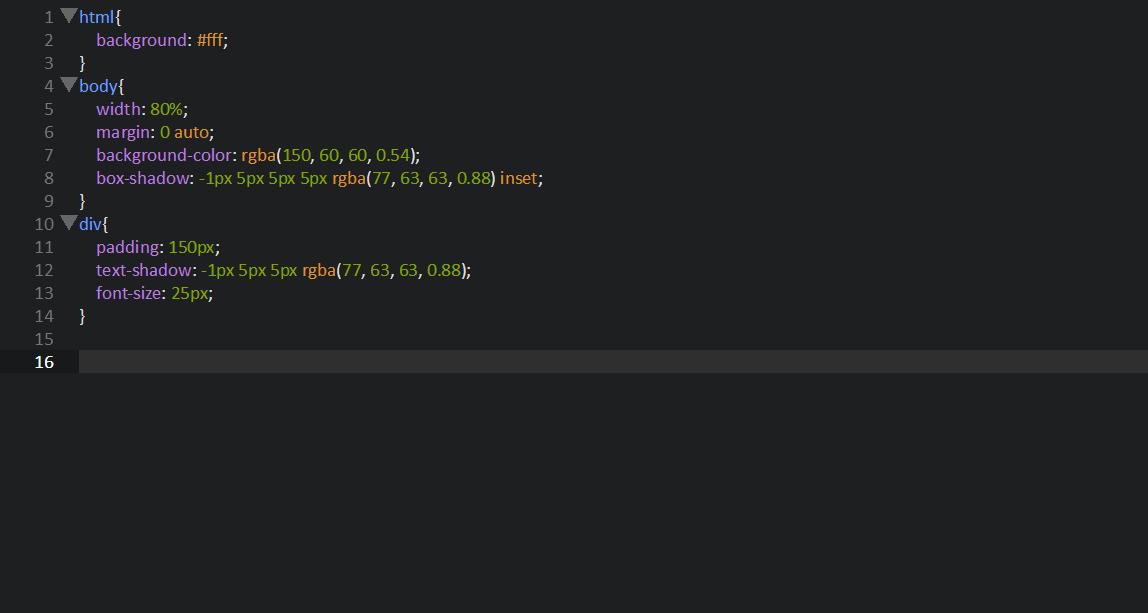 Тень текста CSS
