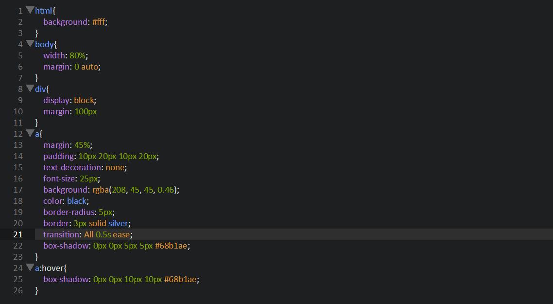 Тень кнопки CSS