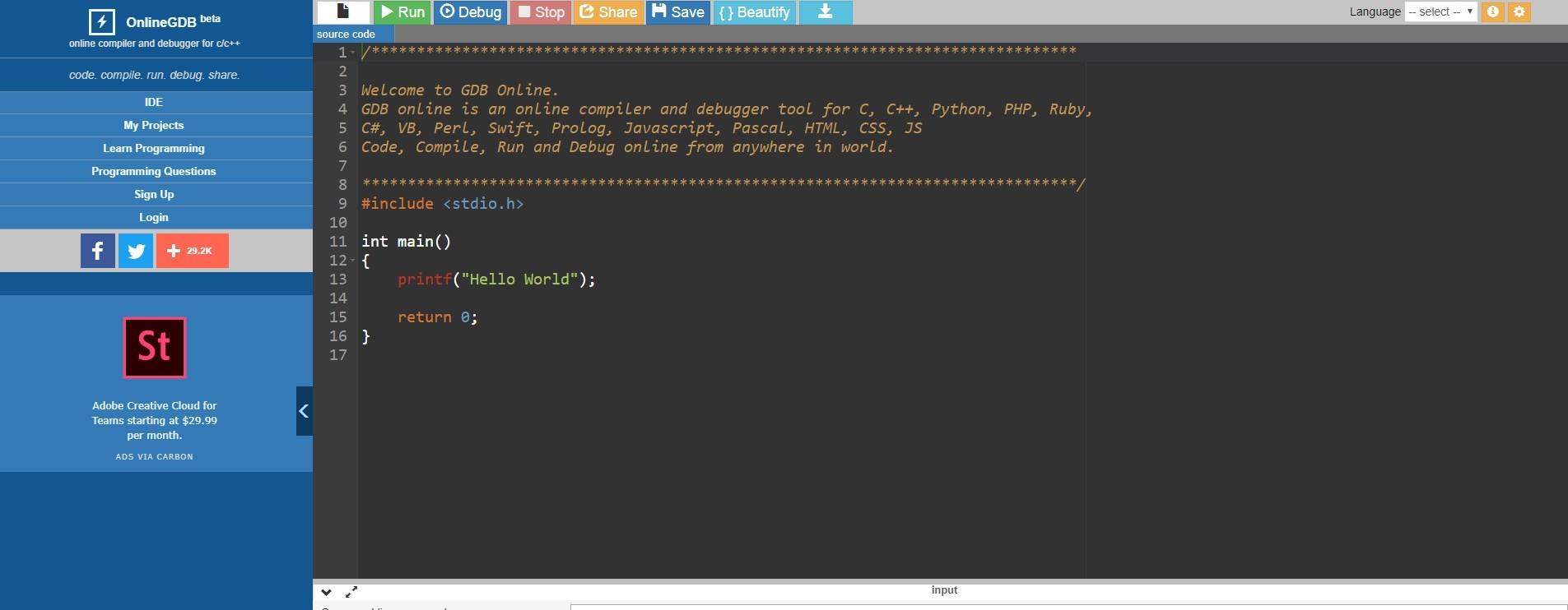 GDB online Debugger Compiler - компилятор кода