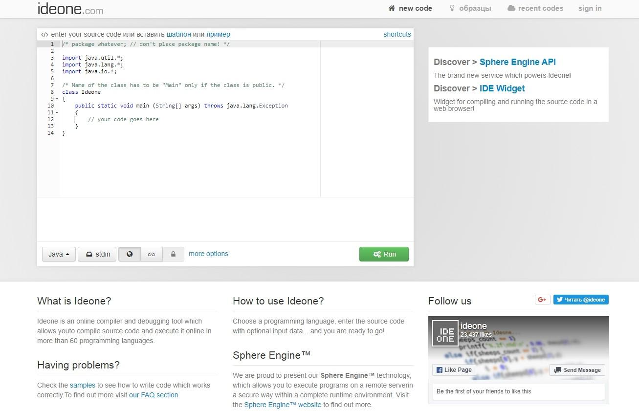 Ideone.com - онлайн копилятор